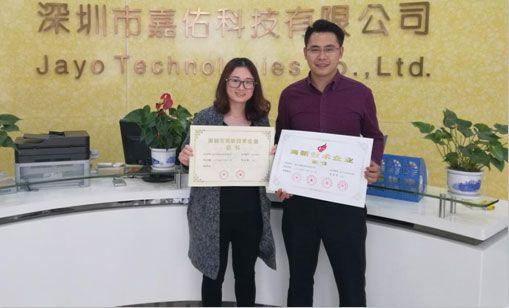 深圳市梁信科技有限公司
