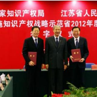 深圳知识产权贯标认证贯标流程贯标作用及优势